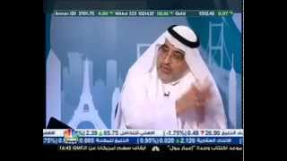 UNIPEX Chairman on Arab Gulf Relationship
