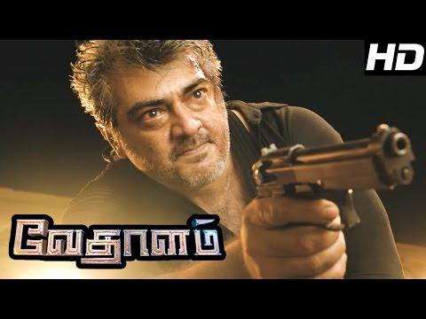 Vedalam Tamil Movie   Scenes   Vedalam Climax   Ajith, Shruti haasan,Lakshmi Menon  