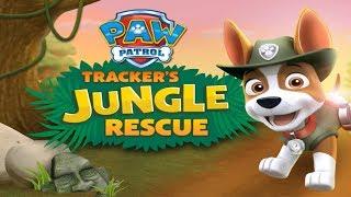 Щенячий патруль новый щенок Трекер новое задание (джунгли)