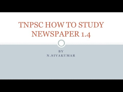 Tnpsc How To Study Newspaper (Tamil) 1.4