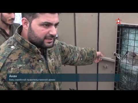 Что обнаружили сирийские военные после освобождения деревни Эт-Тах от боевиков
