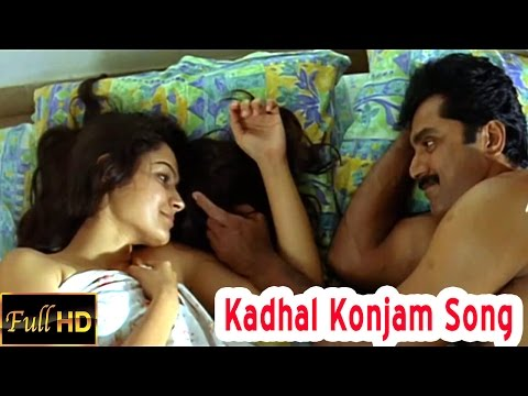 Pachaikili Muthucharam Tamil Movie - Kadhal Konjam Song Video