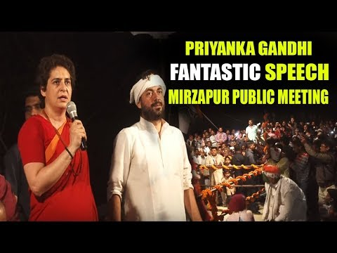 Priyanka Gandhi Fantastic Speech in Mirzapur Public Meeting, Uttar Pradesh | Rahul Gandhi | Congress