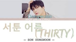 Artist:son dongwoon song:thirty (서툰 어른) #sondongwoon #thirty #서툰어른 #lyricshanromeng가사 all rights to the respective owners of song, photos, lyrics.
