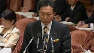 外国人参政権質疑稲田朋美2009年11月5日衆議院予算委員会.