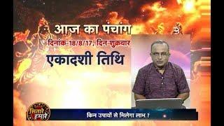 media ka janjeevan par prabhav Garbhwati mahila par vastu ka kya prabhav padta garbhwati mahila par vastu ka kya ye aapki jeevan dhara.