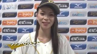 4/27(水)に小柳ゆきさんが国歌独唱&始球式に登場してくれました!