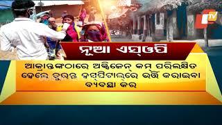 Covid-19 Hits Bonda Tribe In Odisha- Admin Steps Up Measures