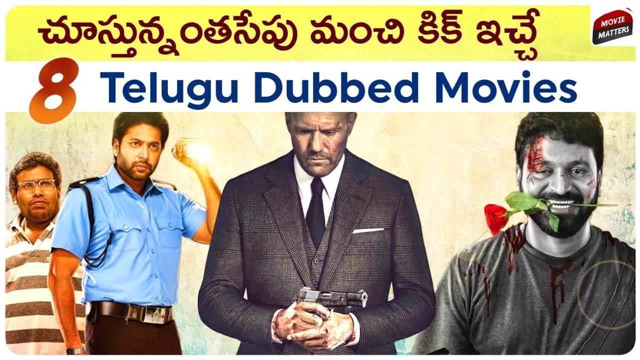Download 8 Must Watch Telugu Dubbed Movies | Wrath Of Man, Hero | Telugu Movies | Thrillers | Movie Matters