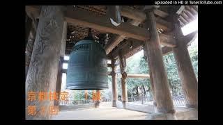 京都検定 第3回⑥