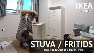 How to Assemble IKEA - 이케아 STU…