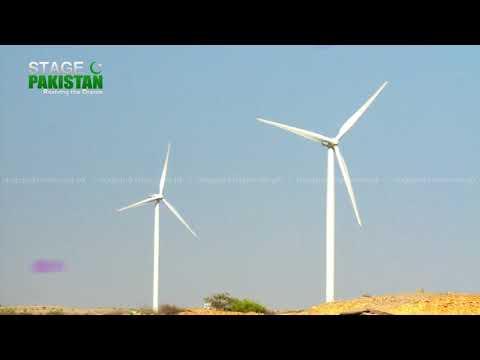 Wind Energy Project Pakistan - Stage Pakistan