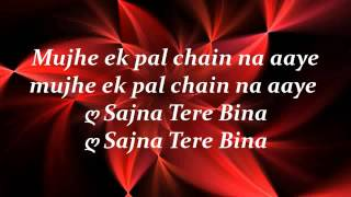 ღ judaai judaai kabhi aaye na judaai ღ with lyrics ღ full song youtube