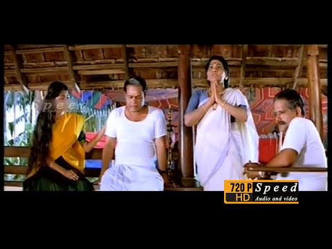 Latest Malayalam full Movie | Dileep Latest Malayalam | New Release