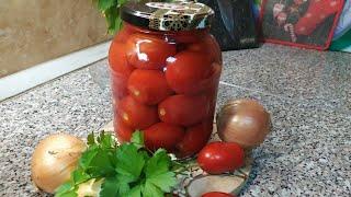Вкуснейшие помидоры на зиму/Легкий рецепт без стерилизации
