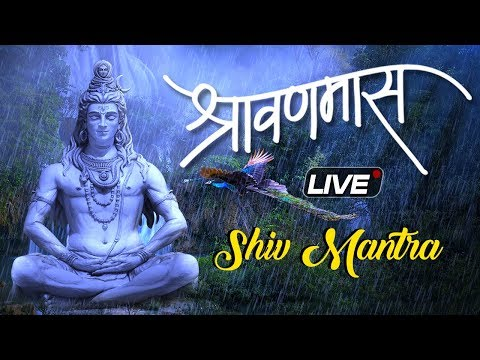 LIVE - Nonstop Shiv Bhajan - Om Namah Shivay - Shravan Maas Special 2018