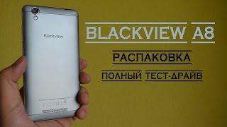 Blackview A8. Внимание: 25 минутный тест-драйв!