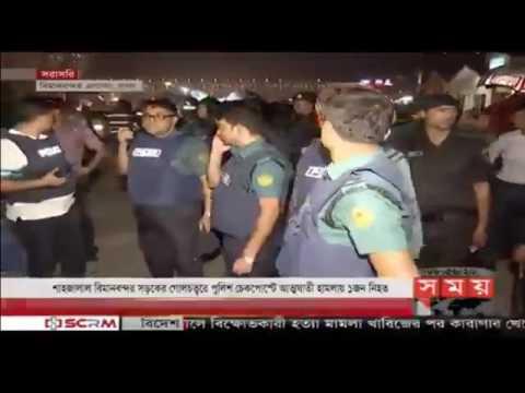 Bangladesh  Shahjalal international Airport Boom Fire 2017........