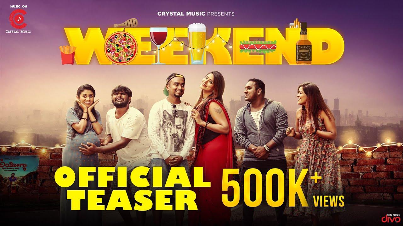 Weekend (Kannada) Official Teaser | Raj Urs | Rithvik Murulidhar | Crystal Music