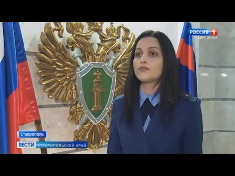 Две подруги-мошенницы из Ставрополя получили по три года колонии