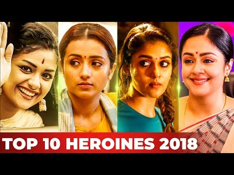 Top 10 Heroines of 2018 by Galatta!   Nayanthara   Trisha   Jyotika   Keerthy Suresh