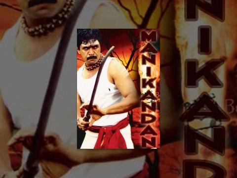 Manikandan| Super Hit Tamil Movie | Arjun, Jyothika| Devotional HD Films