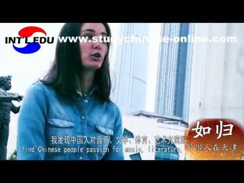 Documentary:such as the return home---the foreigners in Tianjin