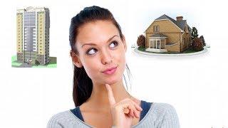 Как правильно выбрать и купить квартиру чтобы в ней не околеть от холода