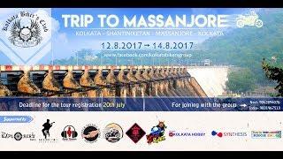 Massanjore tour | kolkata to massanjore via shantiniketan