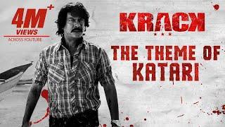 Krack video