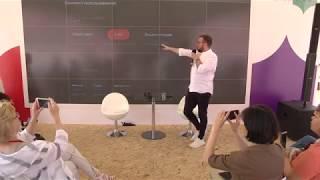 Презентация «Библиотека как цифровой продукт. Новые проекты НЭБ»