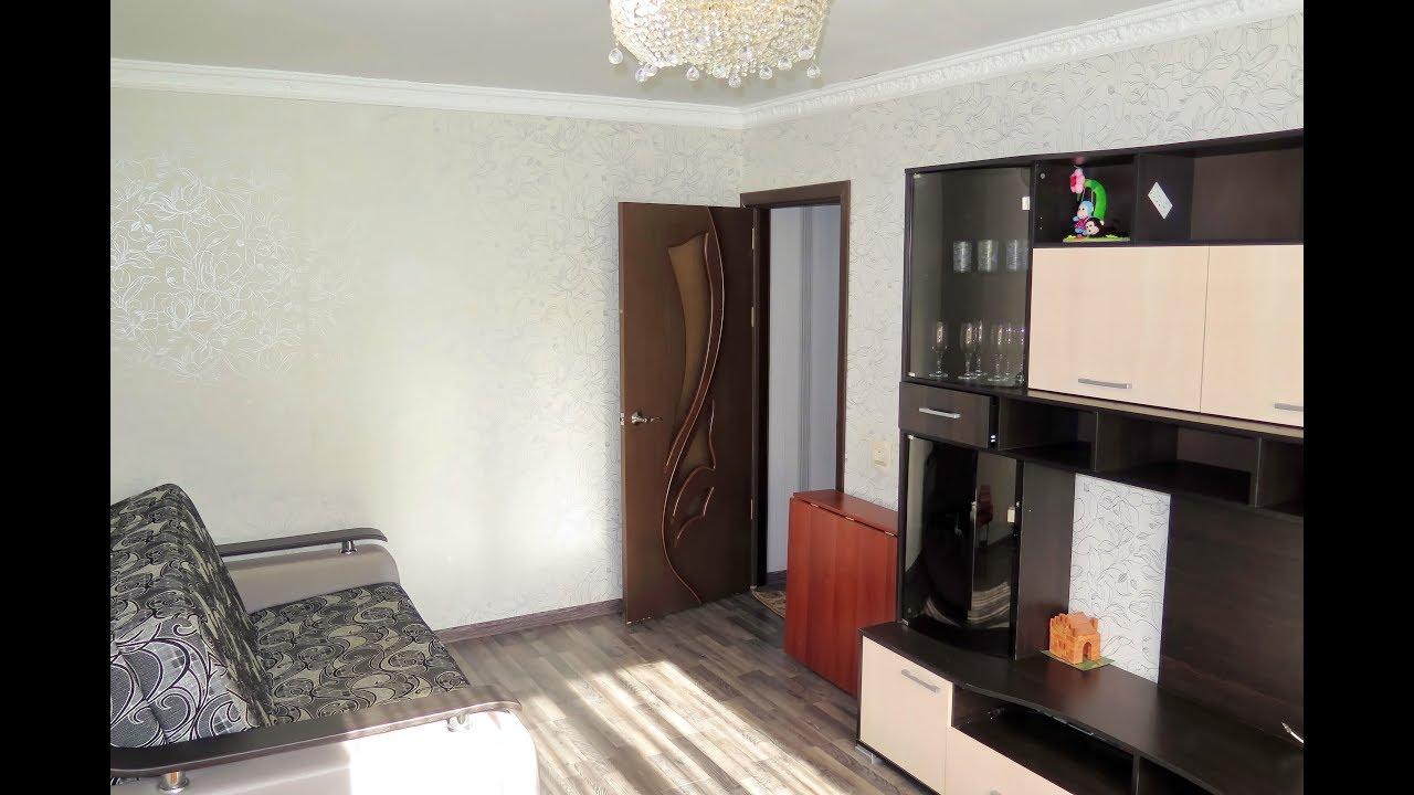 Купить квартиру в Дмитрове - YouTube