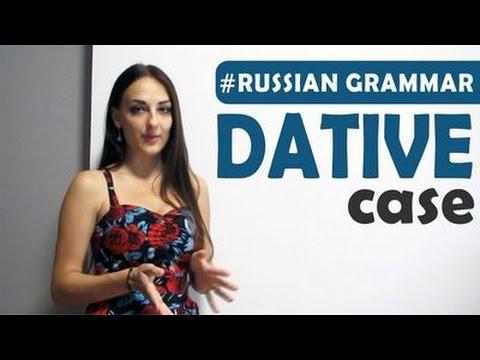 Dative case. Russian grammar