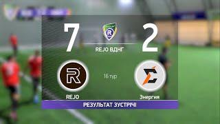 Обзор матча REJO 7 2 Энергия Турнир по мини футболу в городе Киев