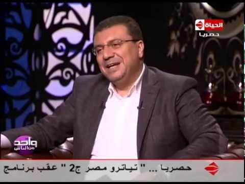 """واحد من الناس - النجم خالد النبوي يتحدث عن فيلمه """"the citizen"""" وهدفه من هذا الفيلم ومدى نجاحه"""