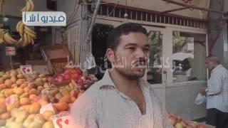بالفيديو: أسعار الخضروات والفاكهة واللحوم والأسماك قبل عيد الأضحي