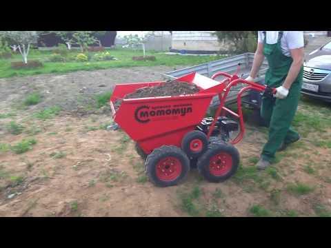 Мотомул мини думпер перевозка грунта, мото тачка в работе