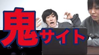 株式会社「闇」のサイトがめちゃくちゃ怖かった thumbnail