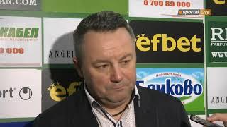 Славиша Стоянович: Трябват ни доста нови, трябва да имаме много българи в състава