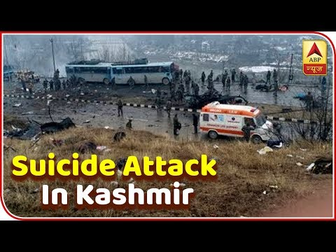 20 CRPF Troopers Killed In Suicide Attack In Kashmir | ABP News Mp3