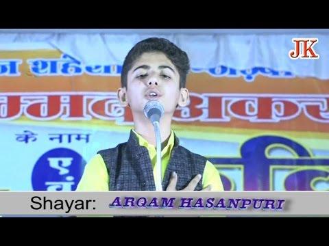 Arqam Hasanpuri All India Mushaira Basti 18-03-2017 Con.Mohd.Akram Khan