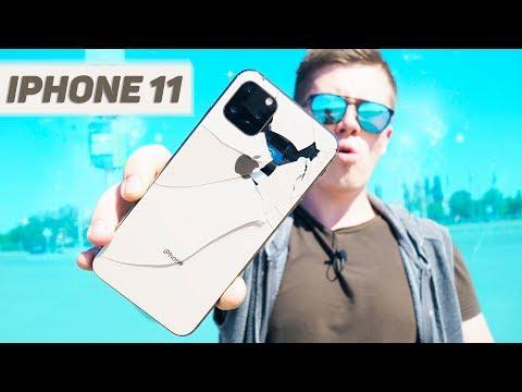 IPhone 11 для БЕДНЫХ - ПРОВЕРКА на ПРОЧНОСЬ! IPhone 11 Drop Test