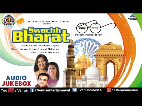 swachh-bharat-(स्वच्छ-भारत)---i-love-my-india-||-audio-jukebox