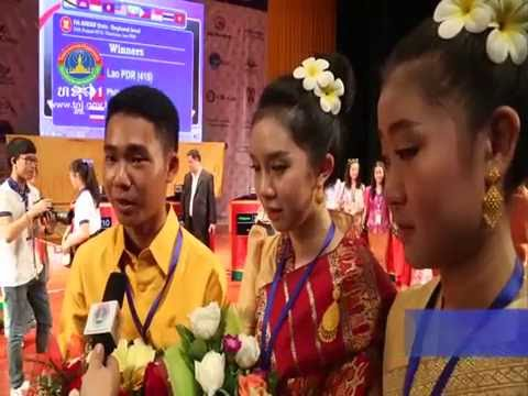 Lao NEWS on LNTV: The Lao team wins first place in 7th Asean Quiz.25/8/2016
