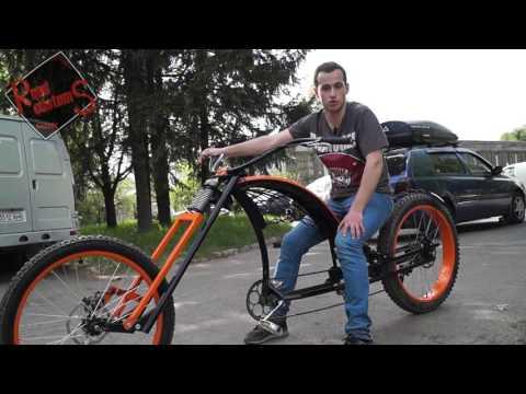 велочоппер Red DragoS by Rend customS