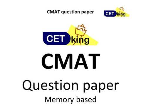 Cmat Sample Papers Pdf