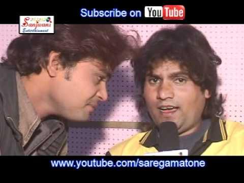 Hai re Hoth Lali Top Bhojpuri song Chhotu chhlia