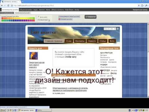 Визитки Бай в Минске. 100 шт. от 14 руб. с дизайном