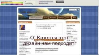 Сайт-визитка за несколько минут(, 2009-10-27T11:43:43.000Z)