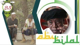 Palais Abu Bilal Episode 23 du 08 Juin 2018 - sketch koor